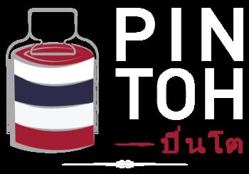 PINTOH Restaurant Thaïlandais Rennes